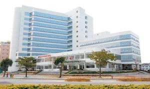 Guangdong Provincial Maternity and Child Care Center